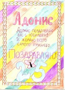 конкурс заявка Коровин Н.Г._001