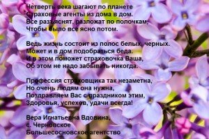 lilac-2072253_960_720
